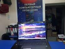 """Ноутбук 17,3"""" Lenovo на i5"""