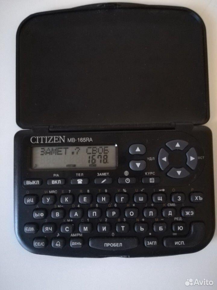 Электронная записная книжка Citizen  89040091715 купить 1