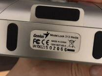 Веб камера genius look 313
