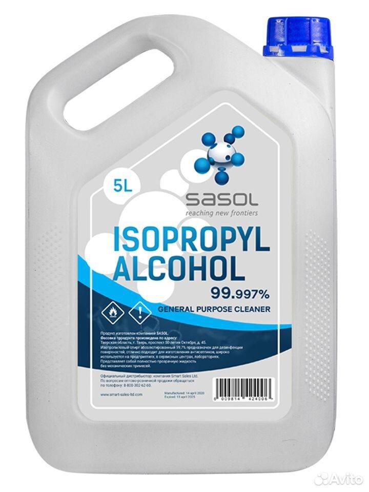 Спирт изопропиловый 100 Sasol 5 л  88003026260 купить 1
