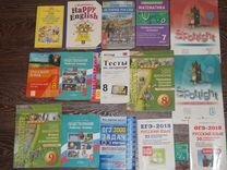 Учебники,рабочие тетради,задачники к огэ
