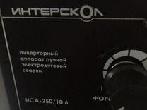 Иса-250/10,6 инвертор интерскол — Ремонт и строительство в Москве
