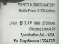 Аккумулятор Sony Xperia P LT22