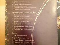 Дима Билан. Диск с двумя альбомами