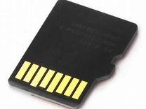 Новые, в упаковке, карты памяти SAMSUNG 64 Гб