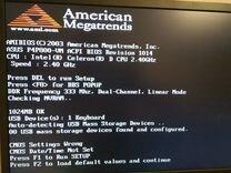 Комплект PGA 478 (Asus P4P800-VM)