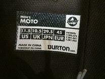 Burton moto