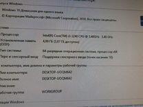 HP TouchSmart envy 23