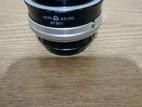 Объектив И23-У 4,5/110 для фотоувеличителя