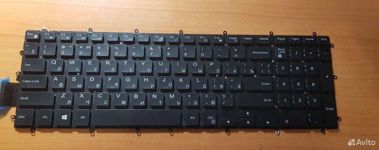 Русская клавиатура с подсветкой для Dell  89049731581 купить 1
