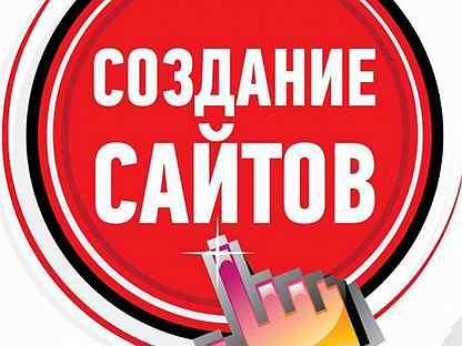 Создание сайта услуги сургут s7 авиакомпания официальный сайт чья компания