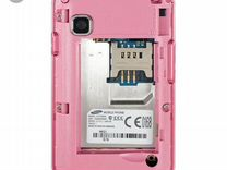 SAMSUNG gt-c3300 champ, sweet pink