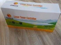 Картридж для лазерных принтеров HP Color LJ CP5220