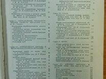 Справочник машиностроителя том 6