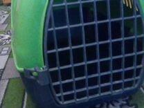 Переноска для собак