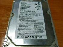 Жёсткий диск 120 гб