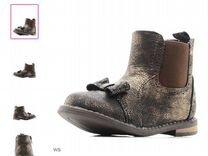 Весенние ботиночки Milton