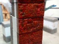 Кремнегранит 40 см фактуры Скала цвет Красный