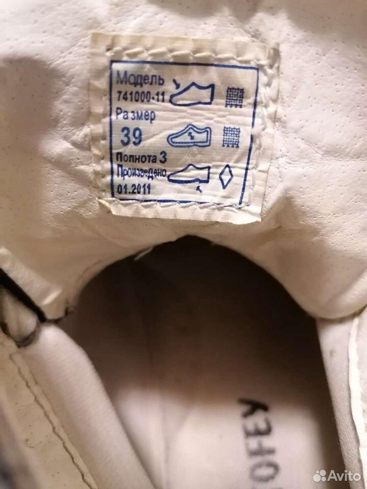 Кеды-кроссовки Котофей 39 размер  89537472815 купить 4