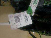 Бутсы adidas X 15.2