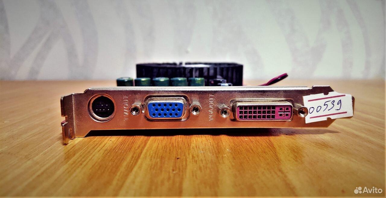 Видеокарта MSI 256 Mb NX7600GT  89538085333 купить 2