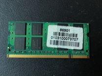 Оперативная память Kingston SO-dimm 2gb KVR667D2S5