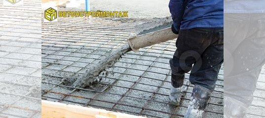 Бетон м200 купить в нижнем новгороде вакансии бетон москва