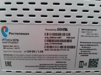 Роутер fttb expert Innbox E70 от Ростелеком