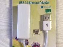 Сетевой адаптер USB 2.0 - LAN Ethernet