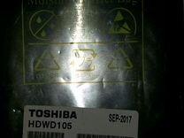 Жеский диск HDD