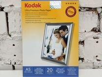 Фотобумага А5 суперглянцевая 270г/м 20л. Kodak