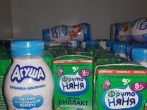 Молочка-просрочка