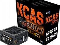 Kcas 800w