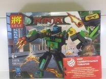Конструктор Ninja Боевые роботы ниндзя 31078
