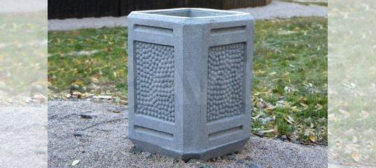 Урна из бетона купить в спб купит бетон с доставкой в севастополе цена
