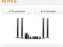 SAMSUNG ht-c6950w — Аудио и видео в Перми