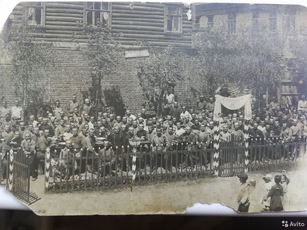 Фотография 1916 года военных с подписью  89537161008 купить 1