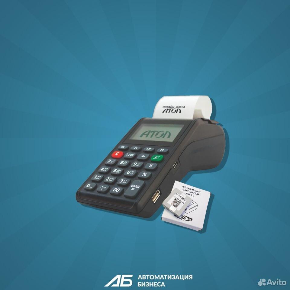 Онлайн касса Атол с фн на 15 месяцев  89282040808 купить 1
