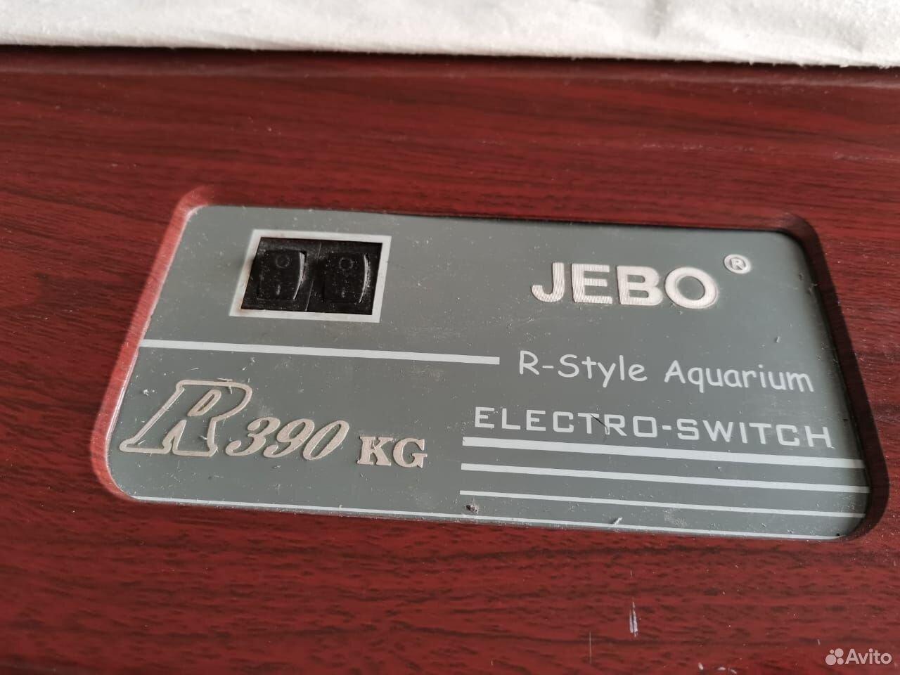 Аквариум Jebo R390 на 200 литров 89081098704 купить 2