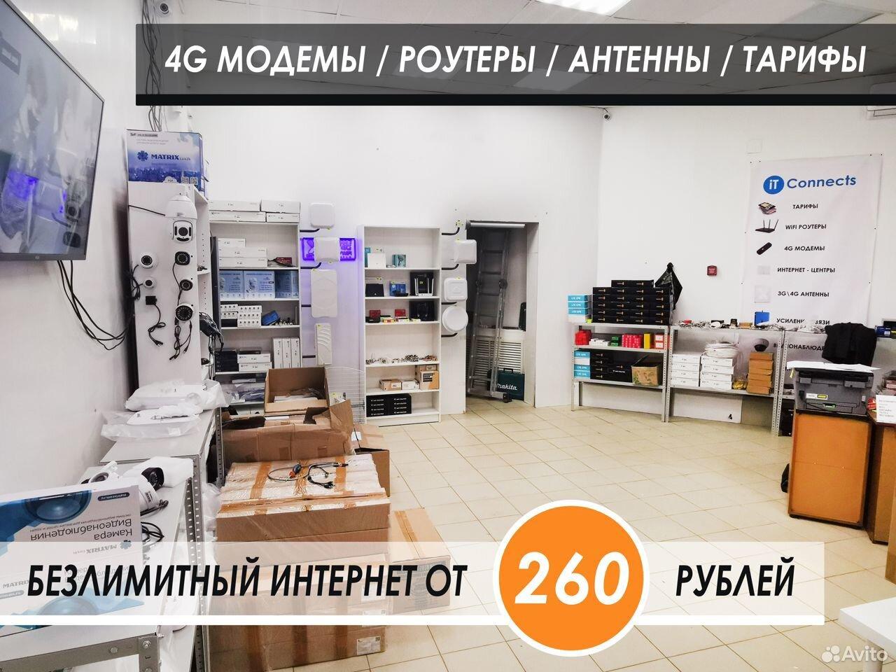 Комплект Интернет 4G Модем + Роутер Безлимитный X4