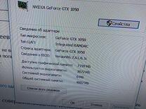 Игровой комп i5-3450/8Gb/GeForce 1050 3Gb/ssd 240 — Настольные компьютеры в Геленджике