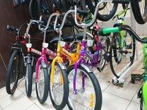 """Складной велосипед 20"""" цвета разные"""