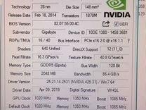 Intel 4-х ядерник 8 DDR3 GTX750 Ti