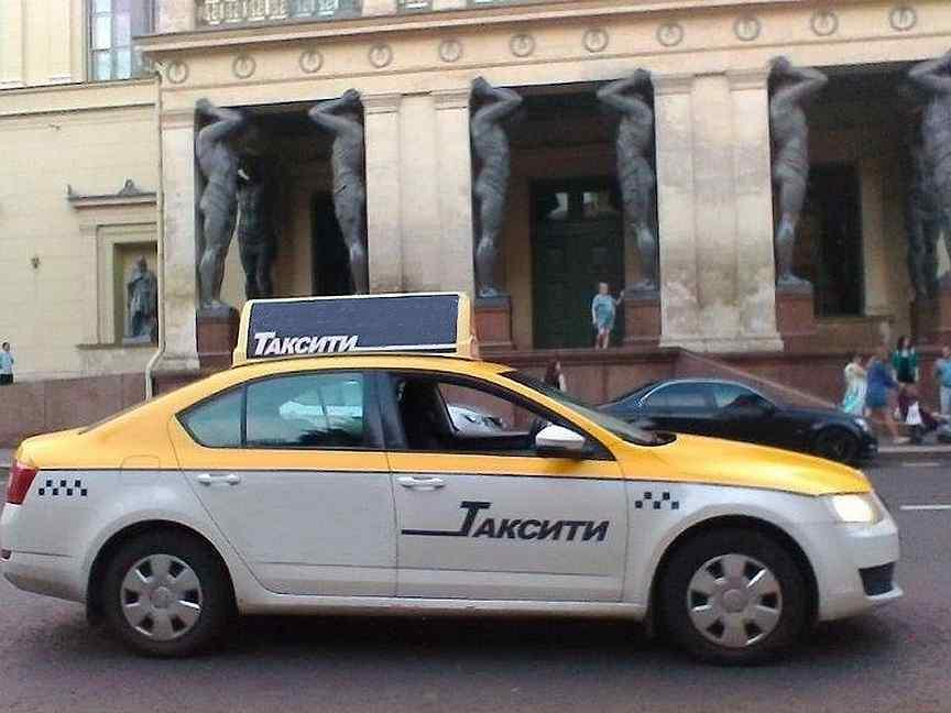 стоит объедаться поздравление диспетчеру такси трех точно