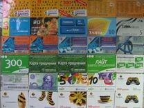 Пластиковые карты телефонные