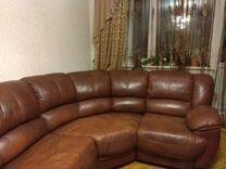 Диван — Мебель и интерьер в Москве