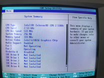 Комплект IBM